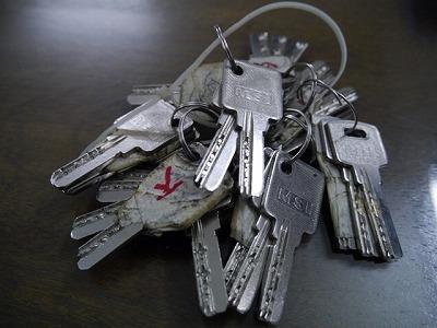 s-keys.jpg