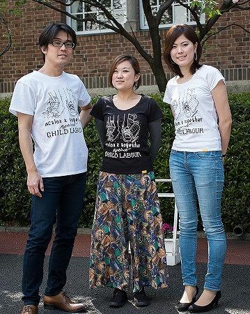 キャンペーンTシャツ