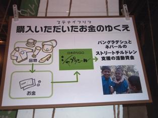 okanenoyukue.JPG