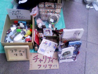 sinagawafurima.jpg