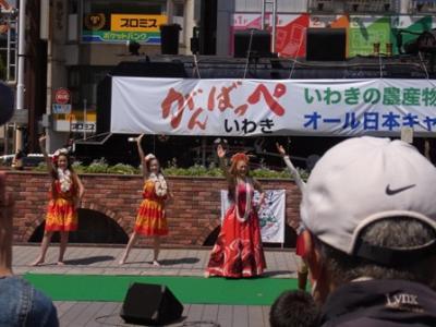iwaki110413.JPG