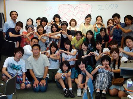 20090819_5.jpg