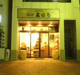 yoichiresizesoto.jpg