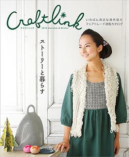 craft15aw.jpg