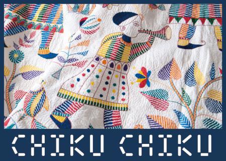 chikuchiku_web.jpg