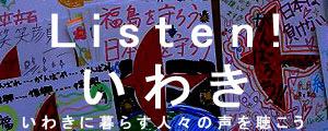 bn_listen.jpg
