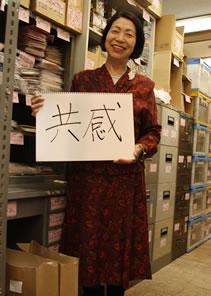 20090707Yurino.jpg