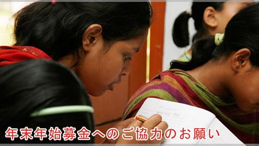 20091201_2.jpg