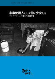 Booklet12.jpg