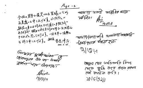 bangladeshoffice2.jpg