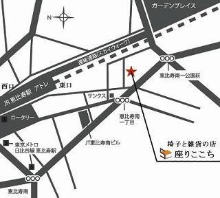 swaricocochi_map.jpg