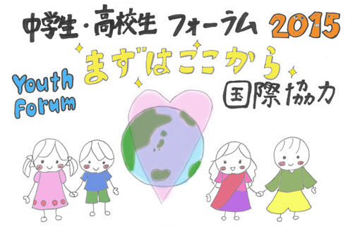 youth_forum-15.jpg