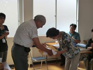 hyoshoshiki.JPG