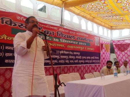 Former Chief Secretary of Govt. Of India and former Minister addressing our farmers convention 1.JPG