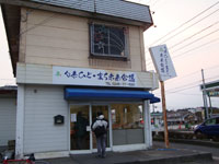 jishin_r18.jpg