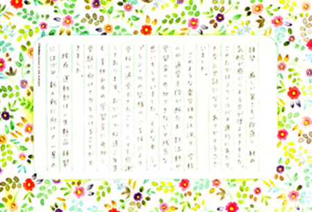 letter2-1.jpg