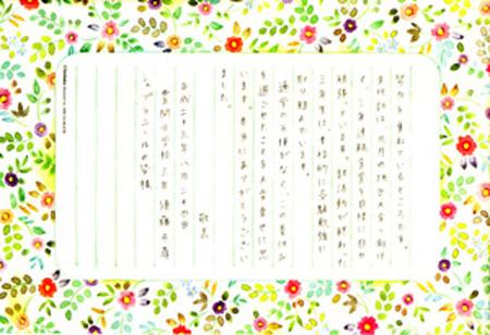 letter2-2.jpg