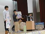 jirei_hoya4.jpg