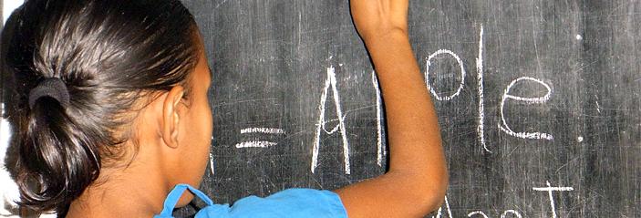 バングラデシュの中洲(チョール)における児童教育支援