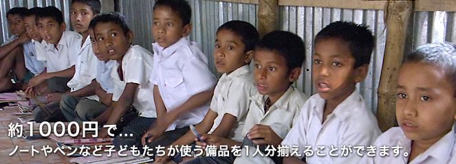 aborigines_children