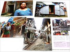 ネパール大地震パネル