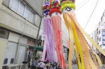 双葉町の笹飾り。