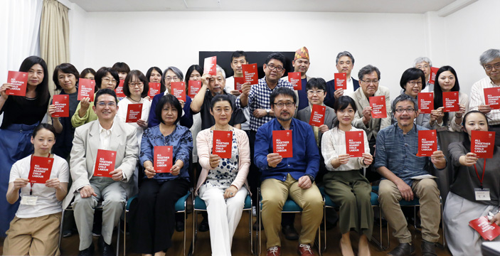 「シャプラニール東京事務所のレッドカードアクション!」
