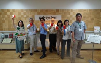 palsystem_web