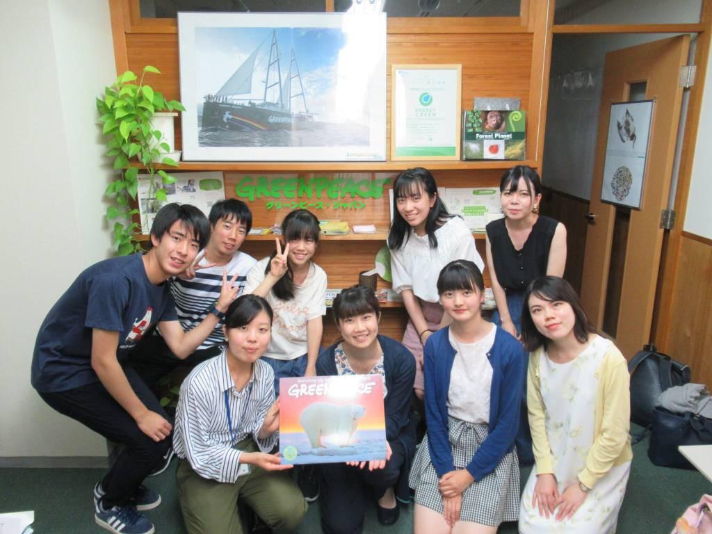 グリーン・ピース・ジャパンにて集合写真