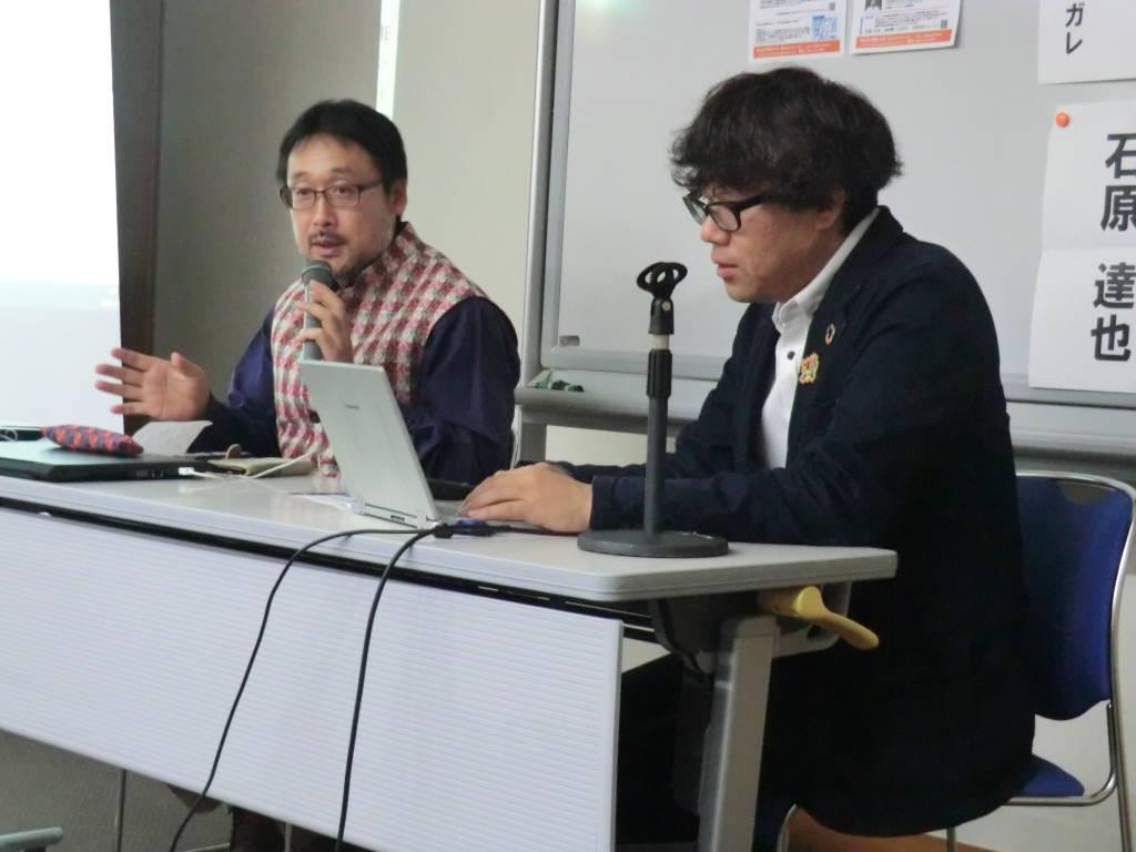 岡山NPOセンターの代表・石原さんも多忙な中、様々な取り組みを紹介してくれました
