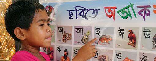 バングラデシュの先住民の子どもたちの文化教育支援