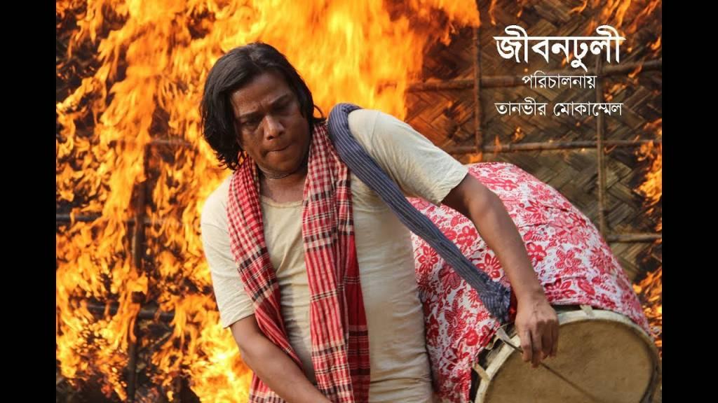 The Drummer   Jibondhuli   Tanvir Mokammel   Kino-Eye Films
