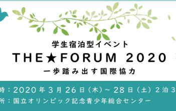 youthforum_webb03