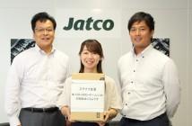 ジヤトコ株式会グローバル広報部の丹羽さん、藤巻さん、馬渡さん