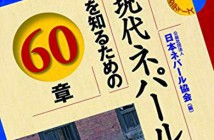 book_neal60_3x4