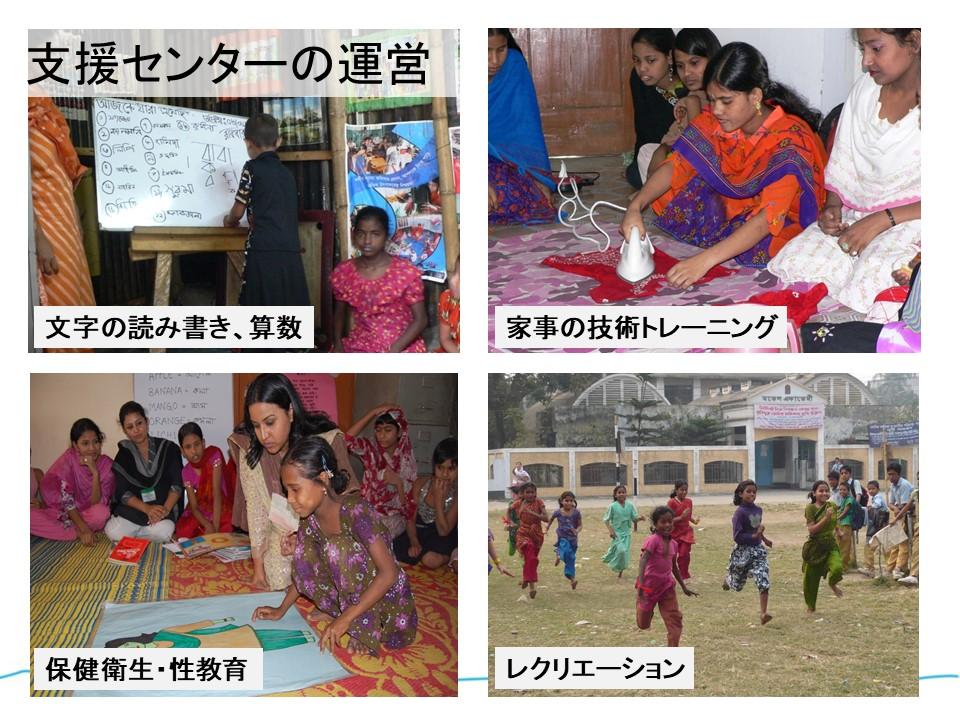 SDGs_childlabour1