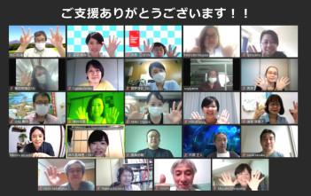 達成お礼合同会議0718 (1) (1)