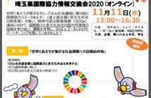201111eventflyer_web