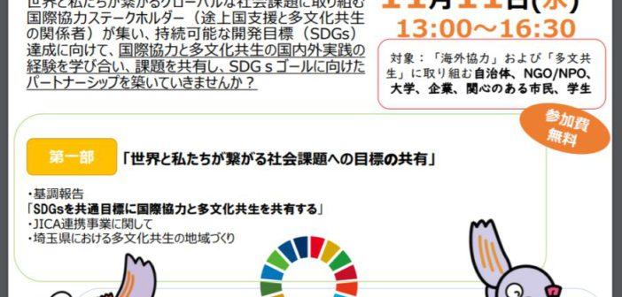 201111eventflyer_web