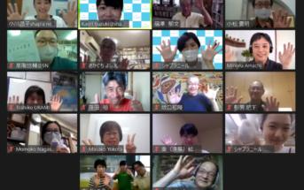 online_event_2