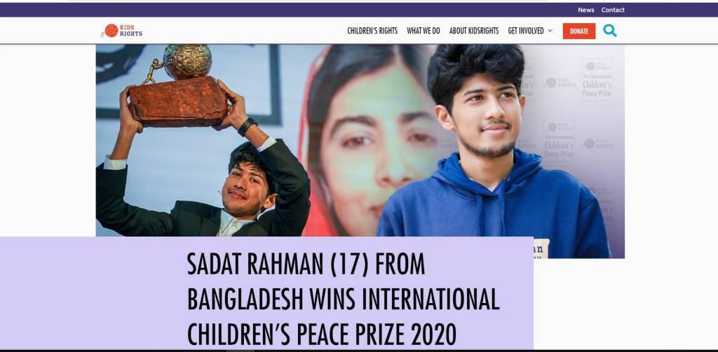 今年の受賞者を発表するKIDS RIGHTSのウェブサイト