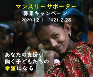 side_nenmatsu2020_pc