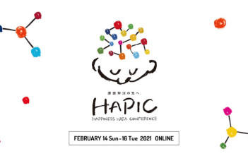 hapic2021banner