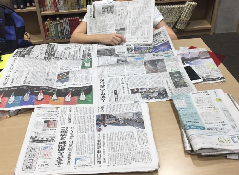 IMG_sekiguchi_study