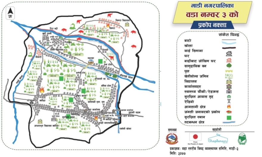 ラクタニ川流域事業対象地にて新たに設置したハザードマップ