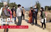 Genchirupo_nepal_210403_vol291