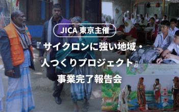 211005_JICA-01