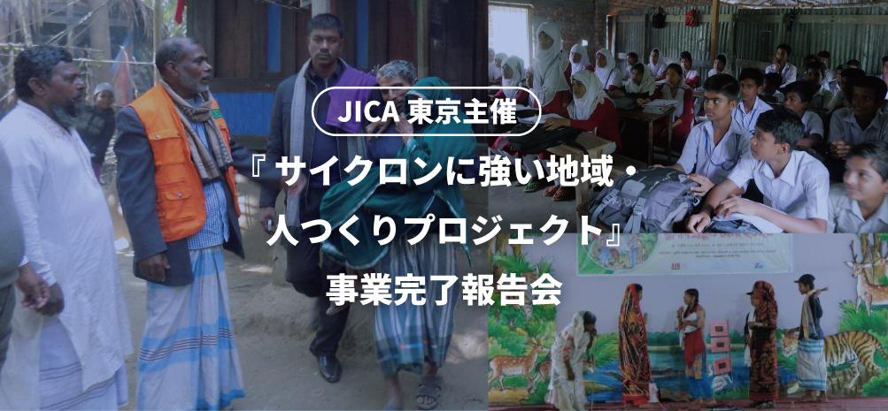 jica211005-01