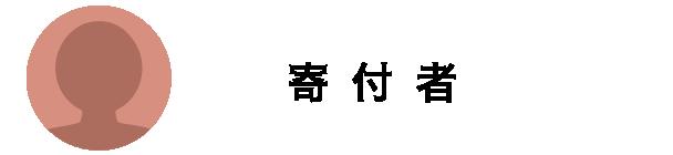 messagea-01