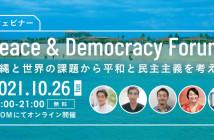 okinawa_banner
